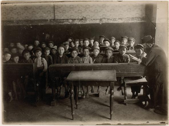 Anonyme-Ecole juive, ghetto de Varsovie